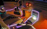 Как сделать подсветку в салоне машины своими руками