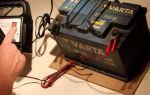 Как правильно зарядить необслуживаемый автомобильный аккумулятор