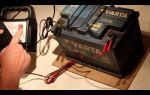 Не заряжается аккумулятор автомобиля от зарядного устройства – что делать?
