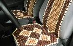 Как выбрать массажную накидку на сиденье автомобиля