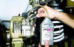 Как поменять тормозную жидкость в автомобиле с абс и без