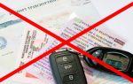 Запрет на регистрацию автомобиля – что делать