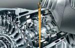 Замена масла в коробке передач механика